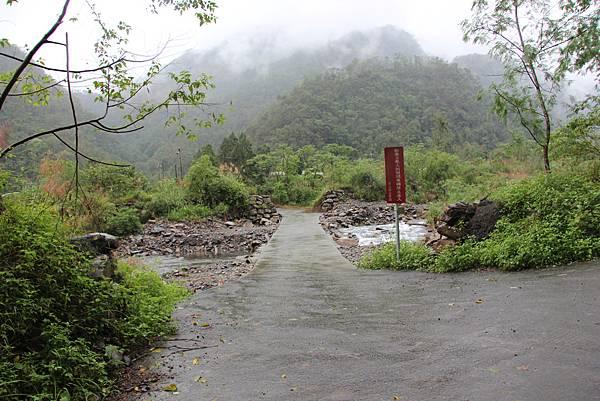 1101雪山泉養殖場 (4).JPG