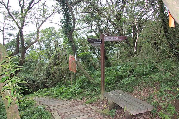 1107遊三芝青山瀑布尖山湖步道 (86).JPG