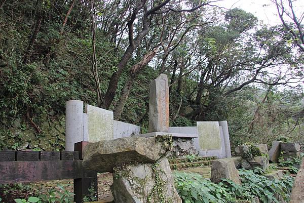 1107遊三芝青山瀑布尖山湖步道 (89).JPG