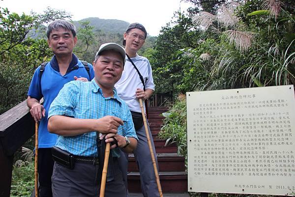 1107遊三芝青山瀑布尖山湖步道 (95).JPG