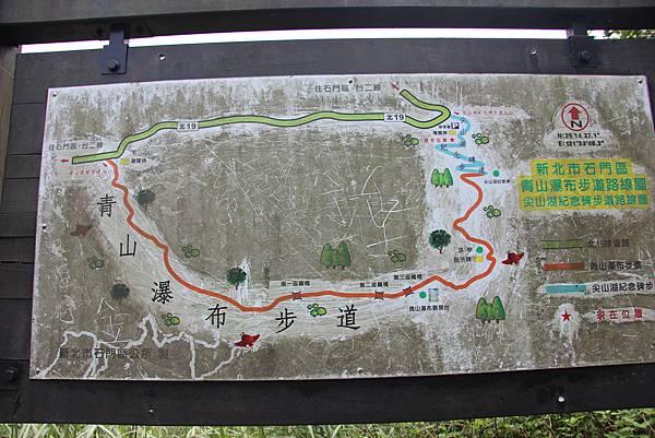 1107遊三芝青山瀑布尖山湖步道 (97).JPG