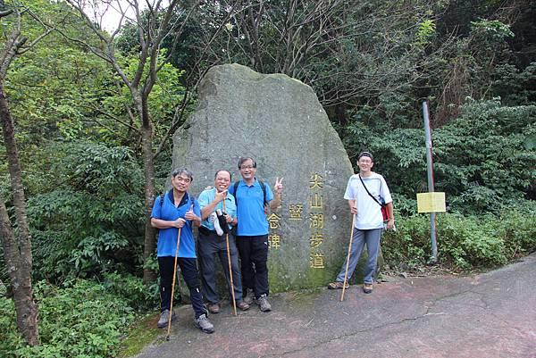 1107遊三芝青山瀑布尖山湖步道 (103).JPG