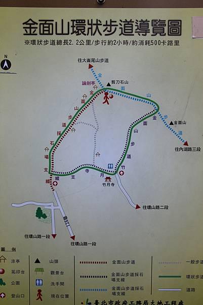 1114剪刀石山 (39).JPG