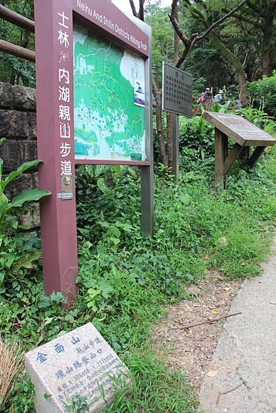 1114剪刀石山 (87).JPG