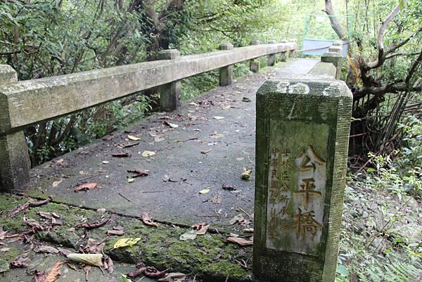 1121狗殷勤古道 (52).JPG