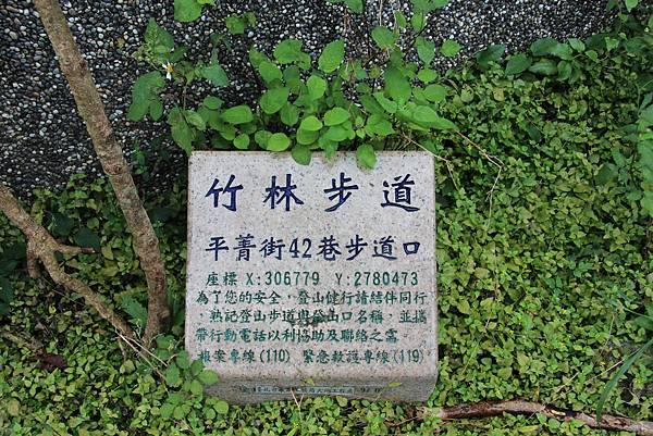1121狗殷勤古道 (61).JPG