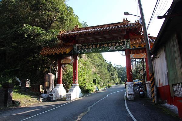 1128石碇皇帝殿 (1).JPG