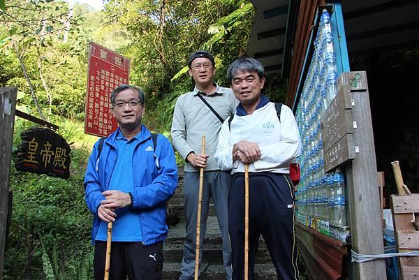 1128石碇皇帝殿 (5).JPG