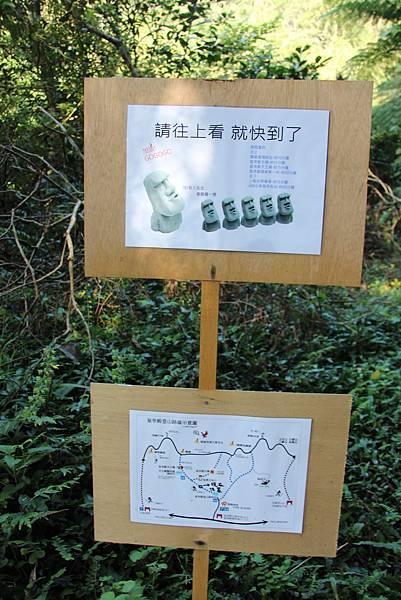 1128石碇皇帝殿 (9).JPG