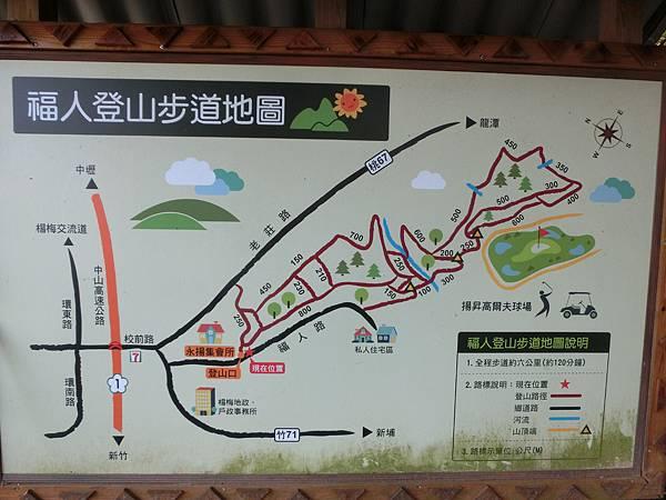 1219楊梅福人步道 (2).JPG
