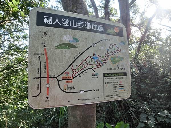1219楊梅福人步道 (11).JPG