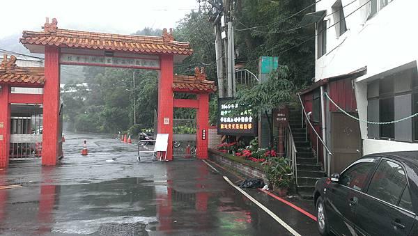 0103新店小獅頭山 (21).jpg