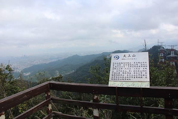 0116天上山 (22).JPG