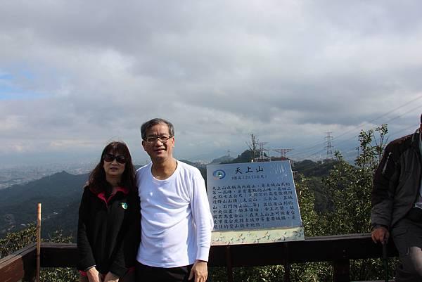 0116天上山 (26).JPG