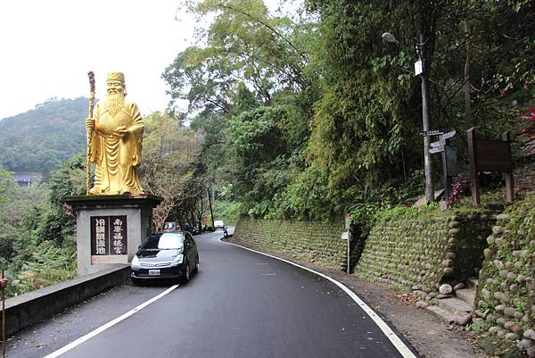 0220林大同山、青龍嶺、大棟山 (1).JPG