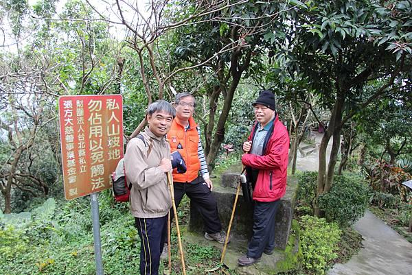 0220林大同山、青龍嶺、大棟山 (15).JPG