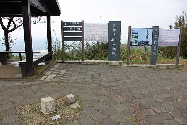 0220林大同山、青龍嶺、大棟山 (62).JPG