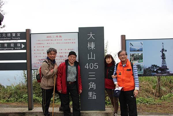 0220林大同山、青龍嶺、大棟山 (68).JPG