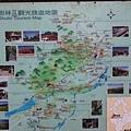 0220林大同山、青龍嶺、大棟山 (74).JPG