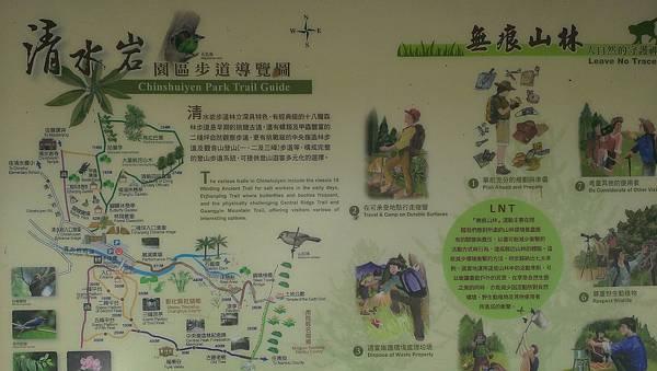 0228清水岩步道 (3).jpg