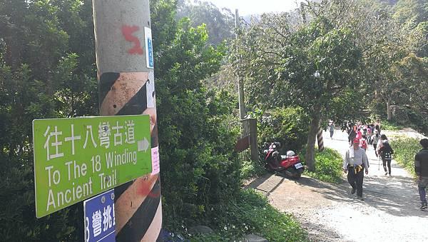0228清水岩步道 (5).jpg