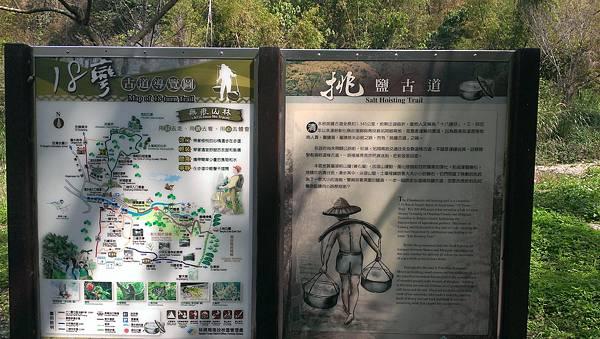 0228清水岩步道 (11).jpg
