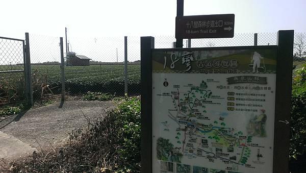 0228清水岩步道 (21).jpg