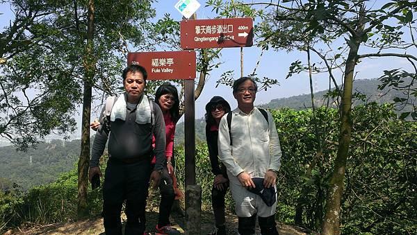 0228清水岩步道 (51).jpg