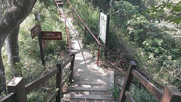0228清水岩步道 (56).jpg