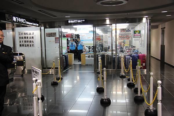 0325關西機場購票、京都、宇治平等院、宇治上神社 (15).JPG