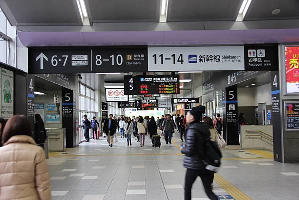 0325關西機場購票、京都、宇治平等院、宇治上神社 (16).JPG