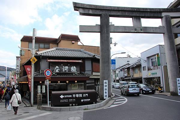 0325關西機場購票、京都、宇治平等院、宇治上神社 (24).JPG
