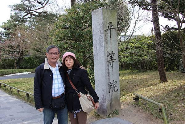 0325關西機場購票、京都、宇治平等院、宇治上神社 (29).JPG