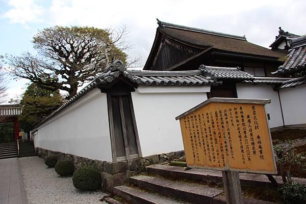 0325關西機場購票、京都、宇治平等院、宇治上神社 (48).JPG