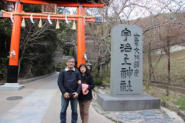 0325關西機場購票、京都、宇治平等院、宇治上神社 (63).JPG