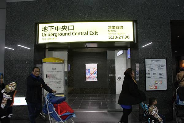 0325關西機場購票、京都、宇治平等院、宇治上神社 (85).JPG