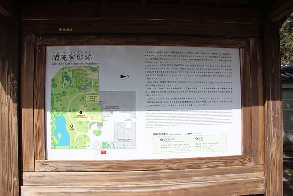 0326京都御苑賞櫻 (89).JPG