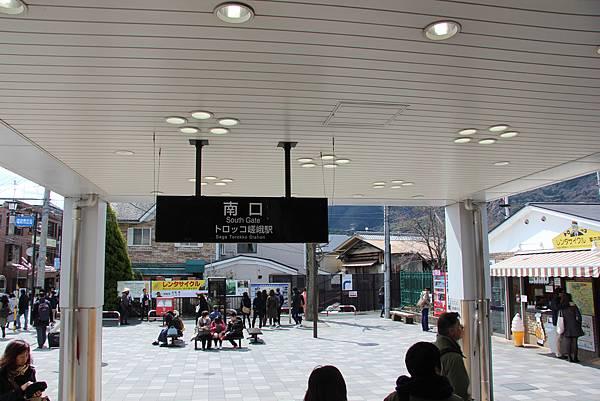 0326京都嵐山瑳峨野觀光火車、保津川遊船 (1).JPG