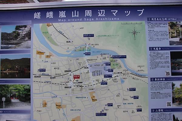 0326京都嵐山瑳峨野觀光火車、保津川遊船 (3).JPG