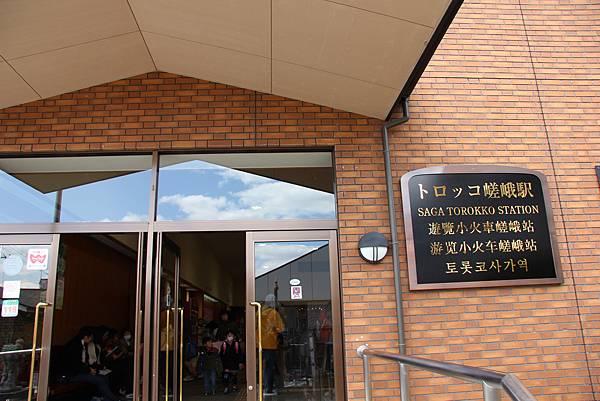 0326京都嵐山瑳峨野觀光火車、保津川遊船 (5).JPG