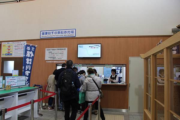 0326京都嵐山瑳峨野觀光火車、保津川遊船 (6).JPG