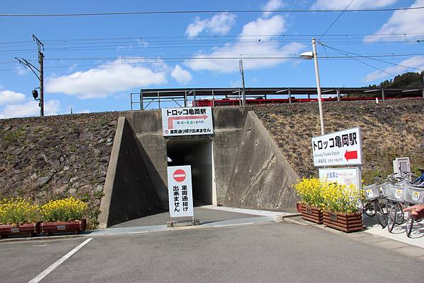 0326京都嵐山瑳峨野觀光火車、保津川遊船 (32).JPG
