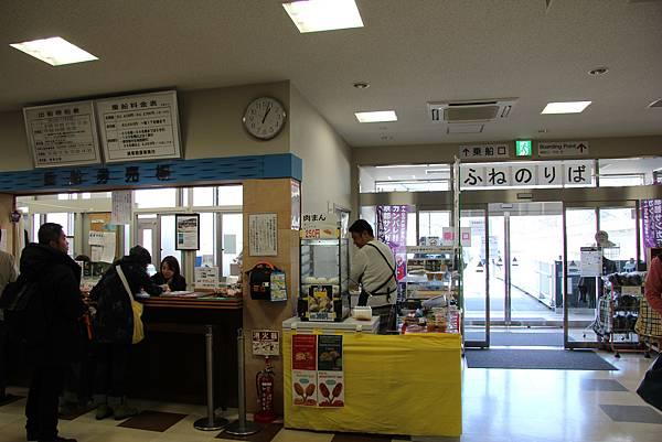 0326京都嵐山瑳峨野觀光火車、保津川遊船 (34).JPG