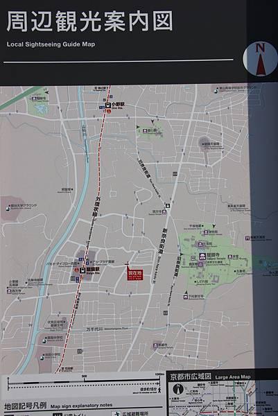 0327京都醍醐寺賞櫻 (3).JPG
