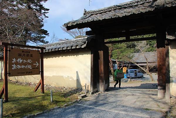 0327京都醍醐寺賞櫻 (13).JPG