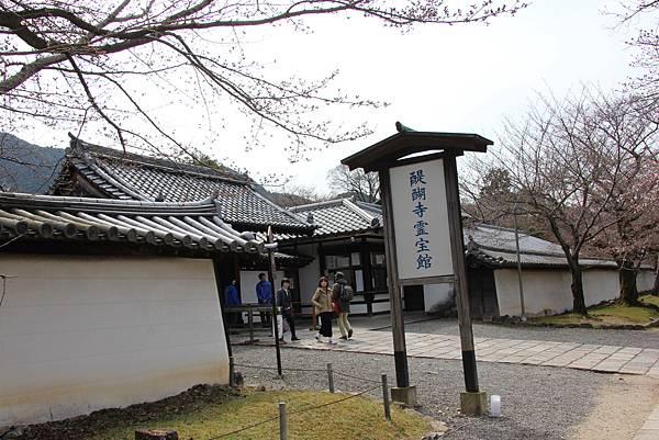 0327京都醍醐寺賞櫻 (93).JPG