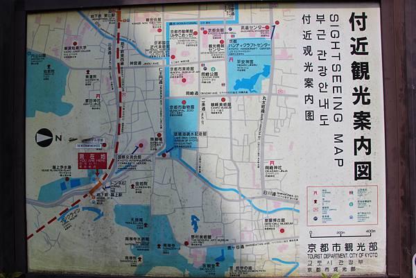 0327蹴上鐵道琵琶湖疏水系統 (1).JPG