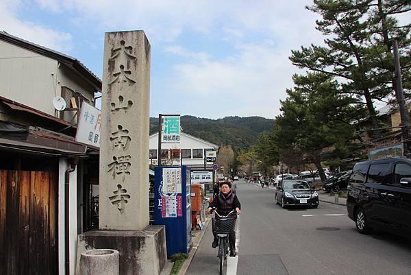 0327京都南禪寺 (1).JPG