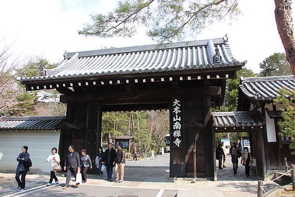 0327京都南禪寺 (4).JPG