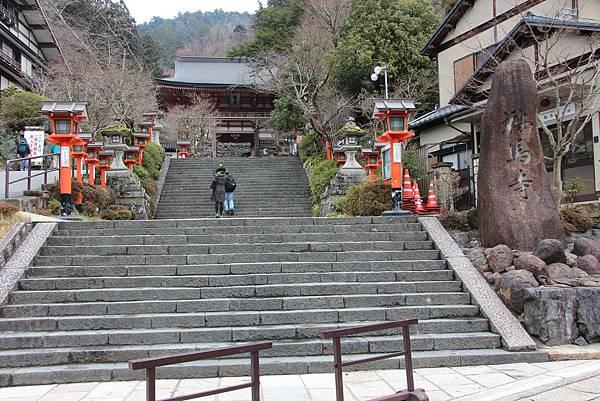 0328京都鞍馬、貴船 (14).JPG